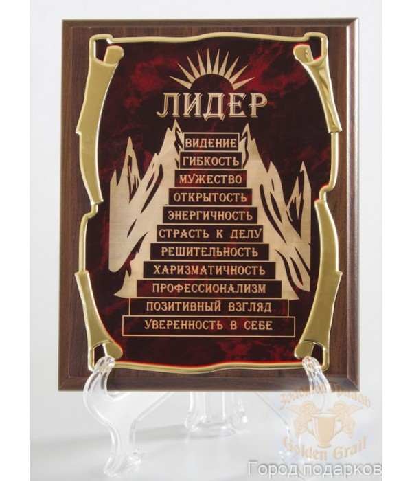 Gift engraved Plaques Plaques for Anniversary in gift box 14190 - City gifts, Gift engraved