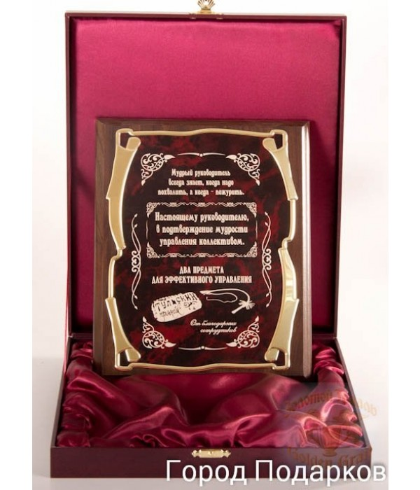 Gift engraved Plaques Plaques for Anniversary in gift box 14197 - City gifts, Gift engraved