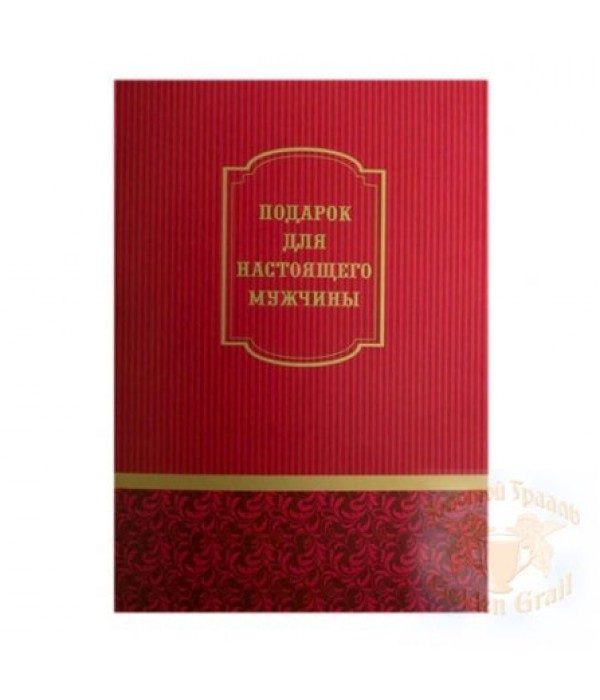 Gift engraved Art products, souvenirs and gifts made of brass Gift stacks kits 20039 - City gifts, Gift engraved