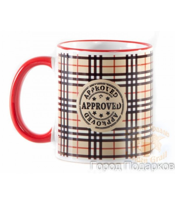 Gift engraved Gifts for the kitchen Gift mugs 20963 - City gifts, Gift engraved