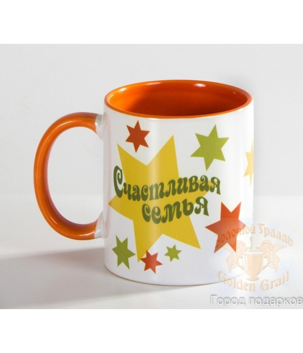 Gift engraved Gifts for the kitchen Gift mugs 20993 - City gifts, Gift engraved