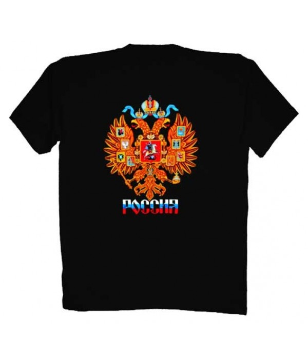 T-shirt FSD 15, Russia and Arms, in assortiment - T-shirt