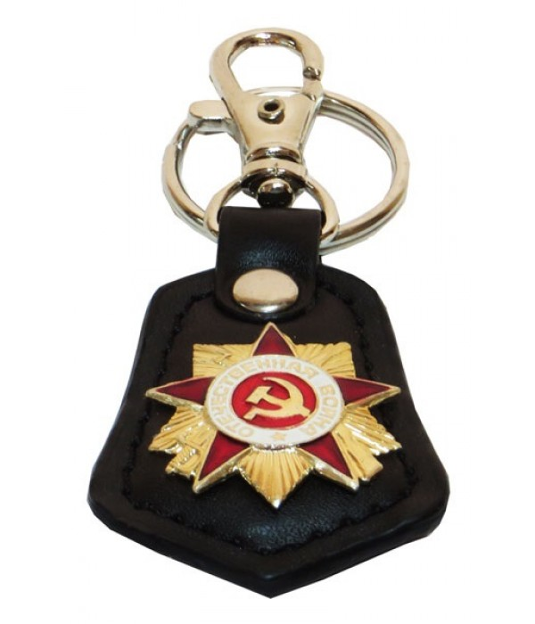 Keychain On a skin, with awards of the USSR in assortment - Keychain