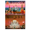Postcards Set 1, Moscow (32)