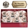 Gift engraved Gifts for men Sets of piles with lining 8393